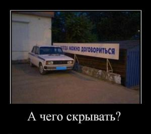 post-95-1412511002,4625_thumb.jpg