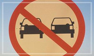 22 сентября - День без автомобиля
