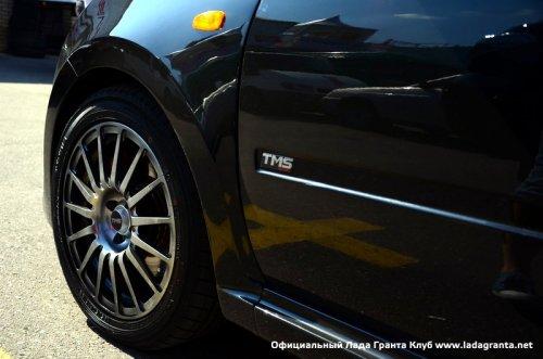 Lada Granta Sport диски