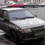 Надпись на авто - С-ка - автоприкол
