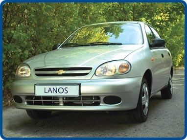 Новое авто до 300000 рублей – Шевроле Ланоc