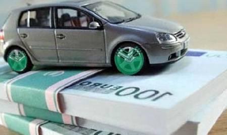 Субсидирование автокредитов 2011-2012