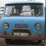 УАЗ - Бумер - автоприкол