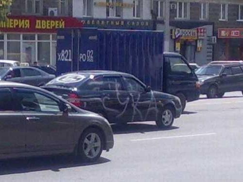авто вандалы - фото 6