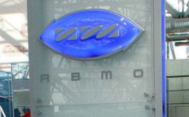 «АвтоВАЗ» купил «Ижавто»