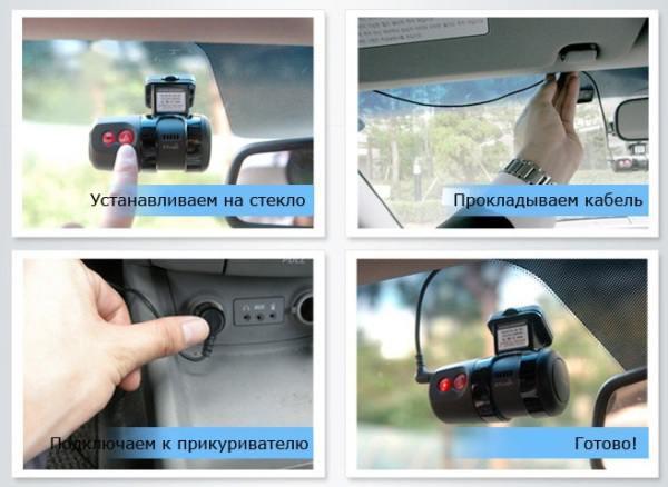 Незаметная установка видеорегистратора в авто