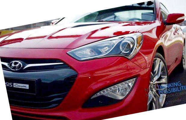 Новый Hyundai Genesis Coupe 2012