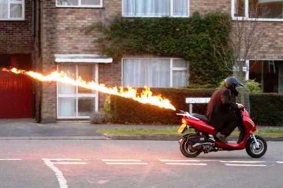 Огненный выхлоп