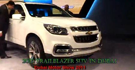 Видео о новом Chevrolet TrailBlazer 2012
