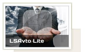 Система управления автосервисом LSAvto Lite