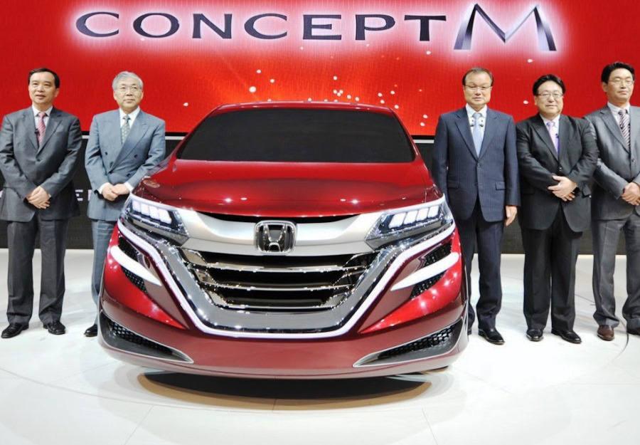 Honda M Concept 2014