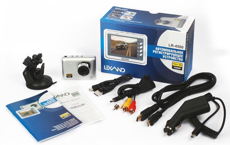 комплект видеорегистратора Lexand LR-4500