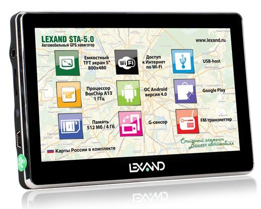 Обзор навигаторов Lexand STA-5.0, STA-6.0 и STA-7.0