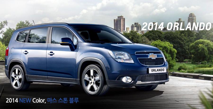 фото Chevrolet Orlando 2014 сбоку