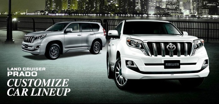 Тюнинг Toyota Land Cruiser Prado 2014 от Modellista (фото)