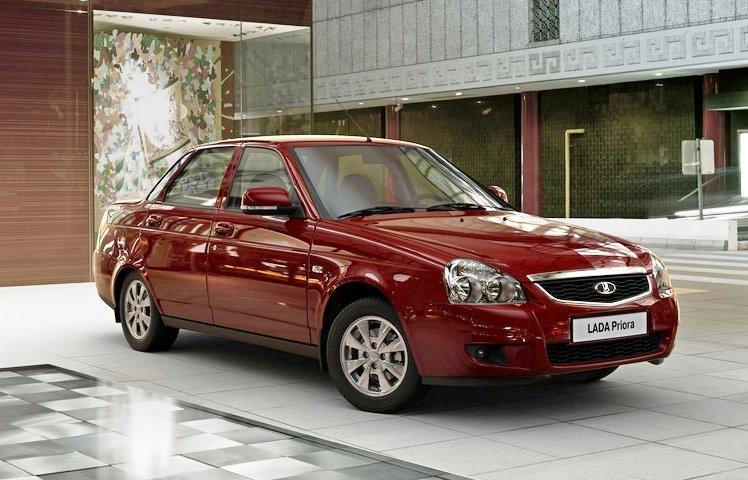 Автосалон москва цены лада приора киа автосалон москва официальный сайт дилер