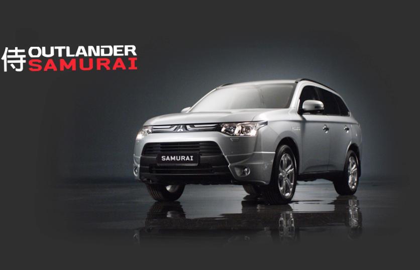 Mitsubishi Outlander Samurai 2013