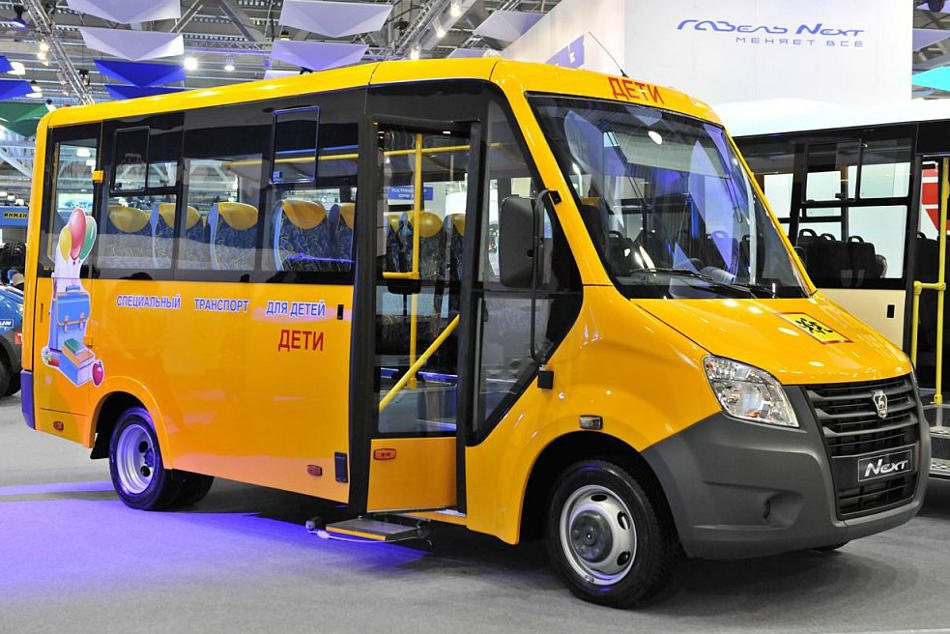 школьный автобус Газель Next 2019
