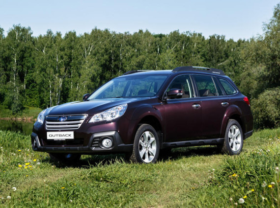 фары и бампер Subaru Outback Deep Cherry Edition