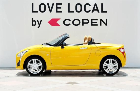 новый Daihatsu Copen 2015 сбоку