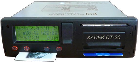 КАСБИ DT-20M