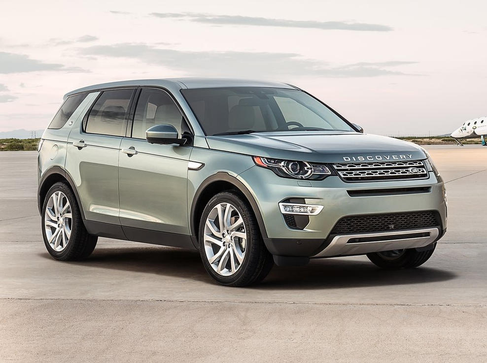 фары и бампер Land Rover Discovery Sport 2015