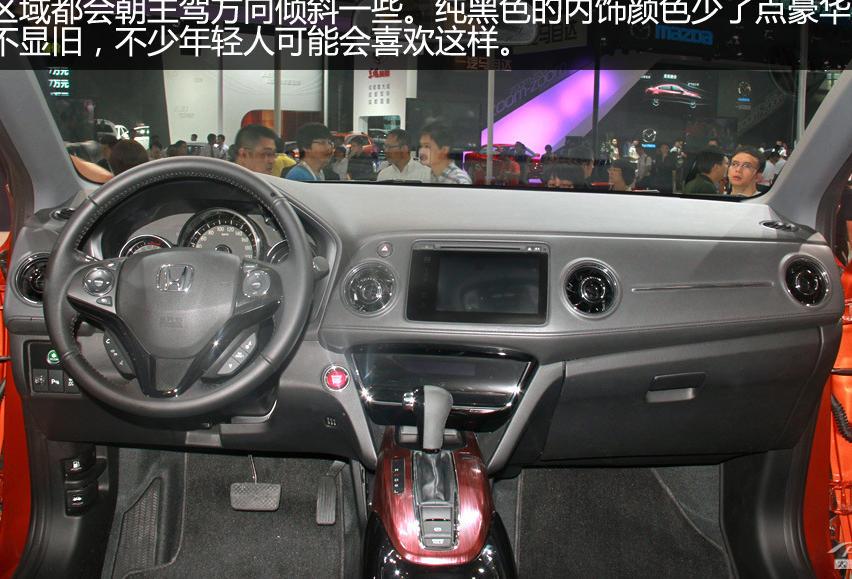 салон Honda XR-V 2015