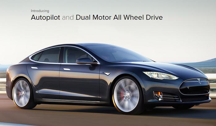 полноприводный Tesla Model S P85D 2015