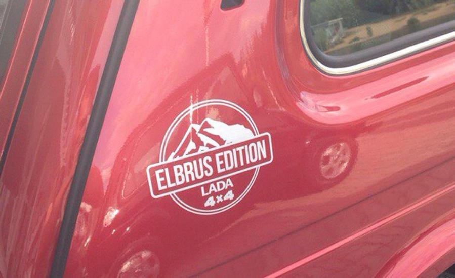 шильдик Лада 4x4 (Нива) Elbrus Edition 2015