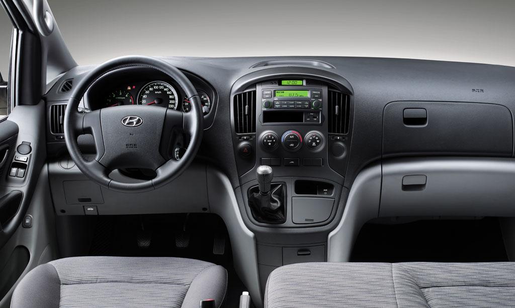 салон Hyundai H-1 2015-2016