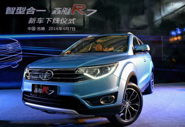китайский FAW Xenia R7