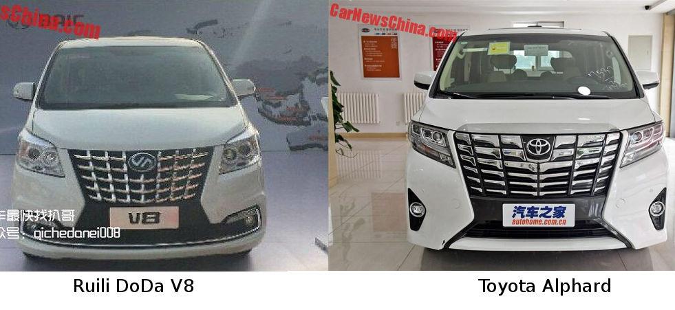 китайский Ruili DoDa V8 и Toyota Alphard