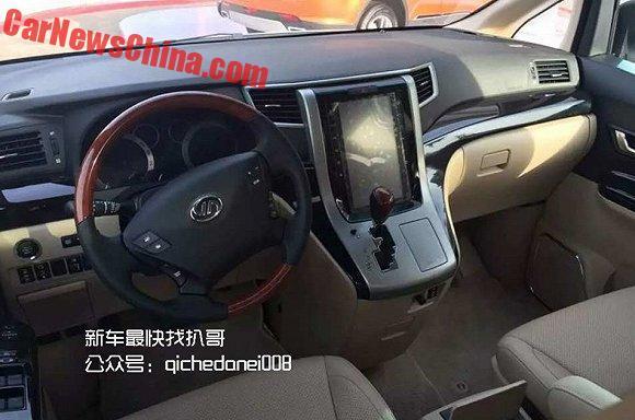 салон Ruili DoDa V8 - копия Toyota Alphard