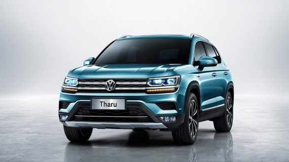 фото Volkswagen Tharu 2019