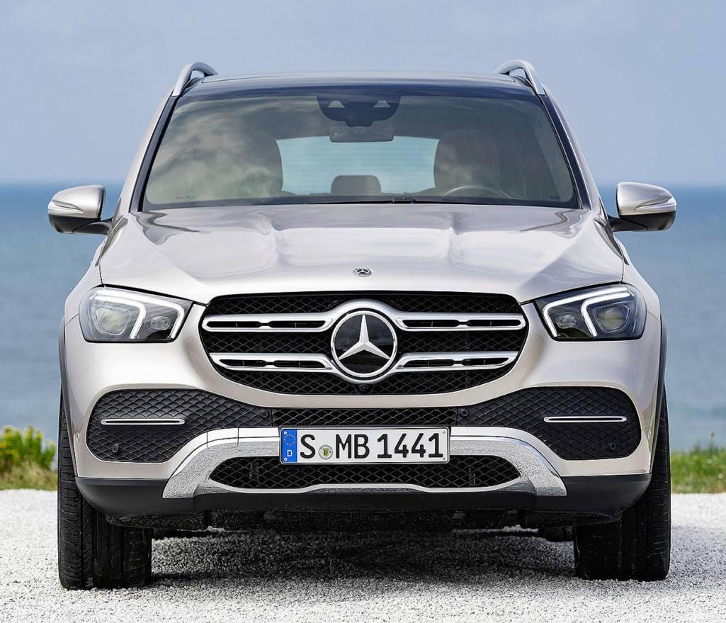 фары, решетка, бампер Mercedes-Benz GLE 2021