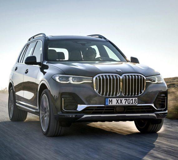 фары, бампер, решетка BMW X7 2019