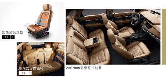 интерьер Cadillac XT5 2020