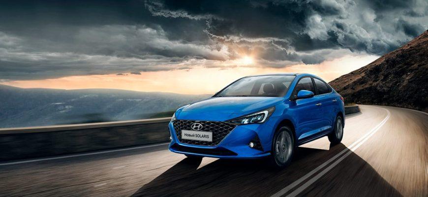 Новый Hyundai Solaris 2021 - фото https://autompv.ru/
