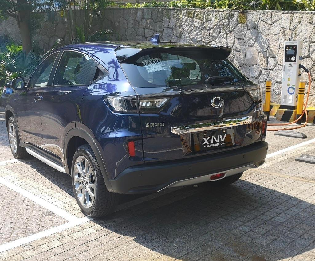 DongFeng Honda Siming X-NV на зарядке