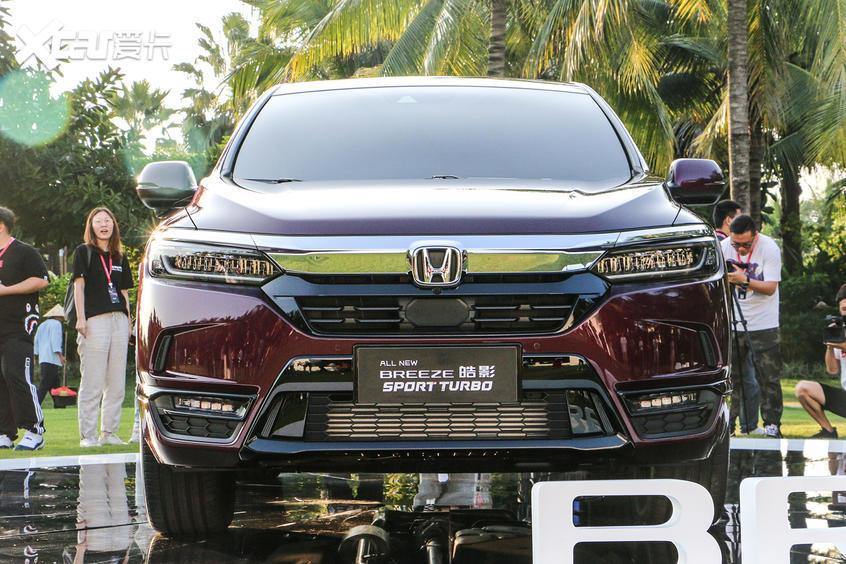 фары, решетка, бампер Honda Breeze 2020