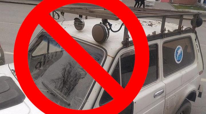 Новый штраф за багажник на крыше автомобиля 2020 (видео)