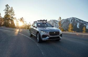 фото Jaguar F-Pace 2021