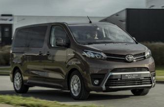 Электромобиль Toyota ProAce Verso Electric 2021