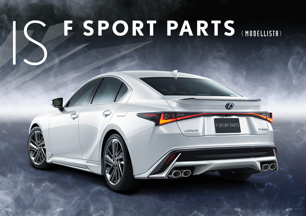 фото Modellista для Lexus IS 2021