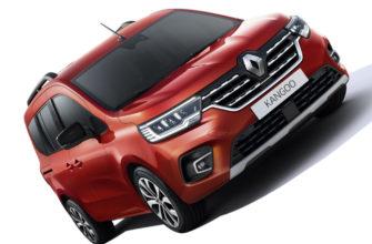 Renault Kangoo 2021 фары, решетка