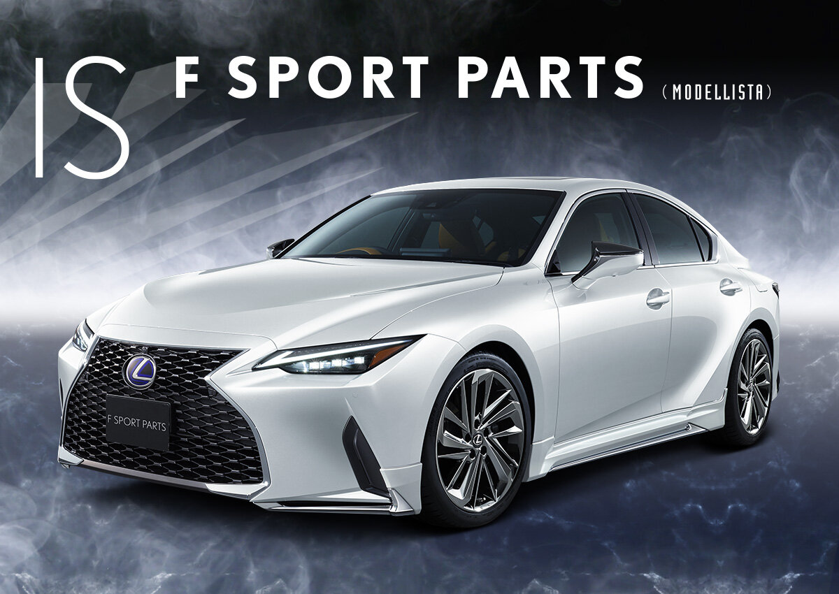 тюнинг Modellista для Lexus IS 2021