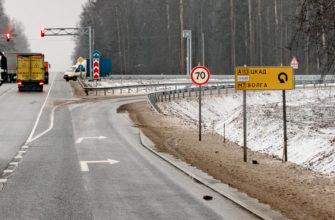 Новый штраф 2021 - за неоплаченный проезд по платным дорогам