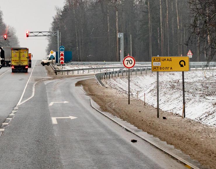 Новый штраф за проезд платной дороги без оплаты с 2021 года.