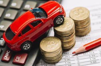 Программа льготного автокредитования 2021. Условия. Список автомобилей