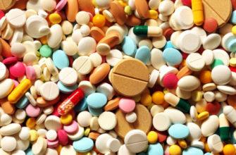 Список лекарств, за приём которых могут лишить водительских прав